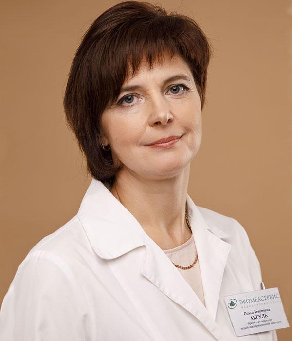 Авгуль Ольга Зеноновна