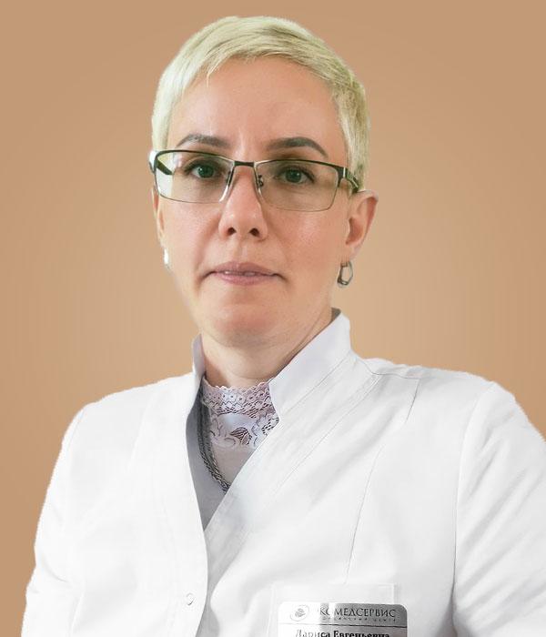 Болгарина Лариса Евгеньевна