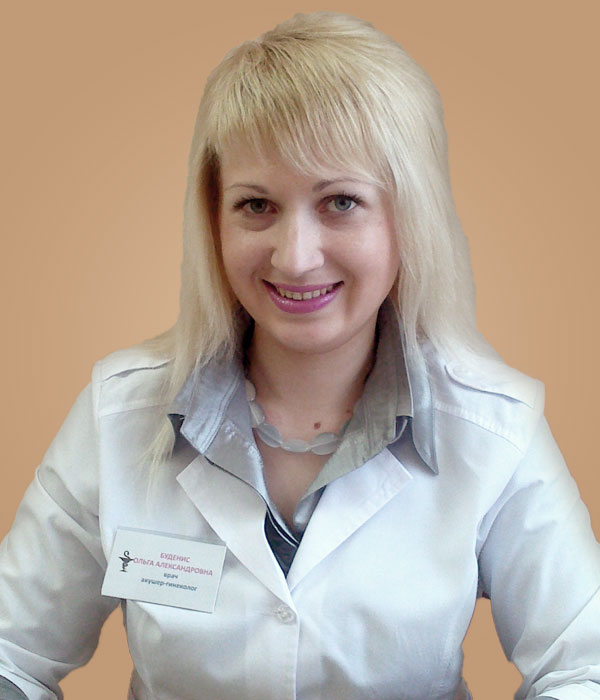 Букатич Ольга Александровна