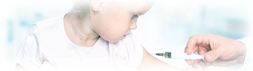 Детская иммунология