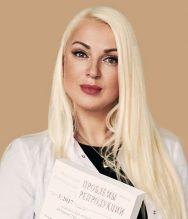 Гаврилова Вероника Николаевна