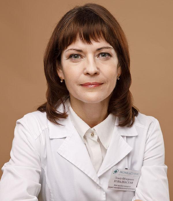 Ковалевская Ольга Фёдоровна