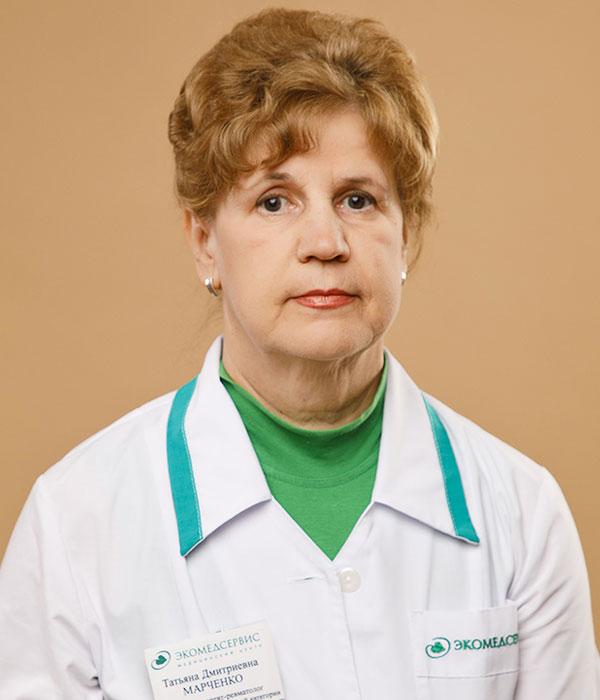 Марченко Татьяна Дмитриевна