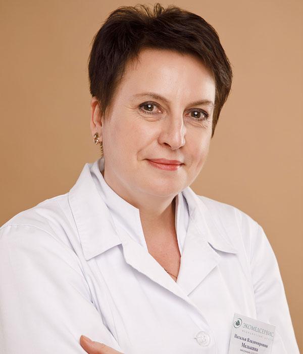 Мелькина Наталья Владимировна