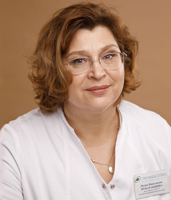 Мубаракшина Лилия Николаевна