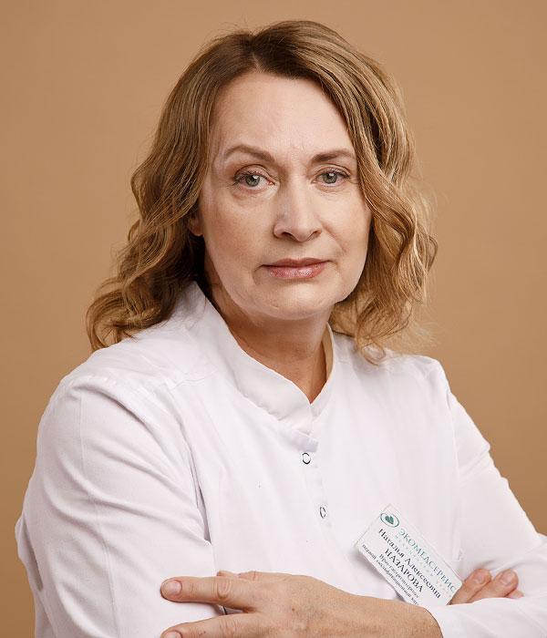 Назарова Наталья Алексеевна
