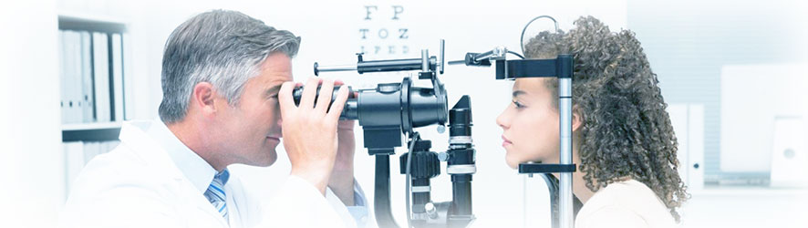 Комплексная программа обследования организма «Диагностика зрения»