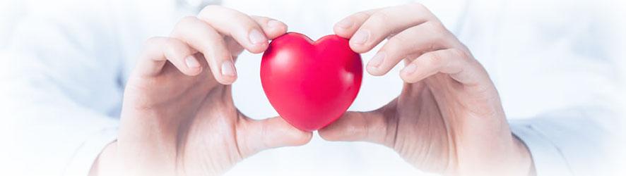 Комплексная программа обследования организма «Здоровое сердце»