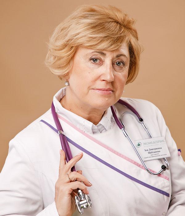 Щебланова Зоя Дмитриевна