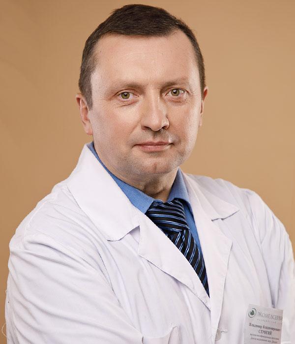 Строгий Владимир Владимирович